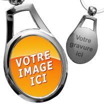 porte clés personnalisé métal oval ornemental