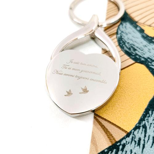 cadeau porte-cles metal message amour saint-valentin